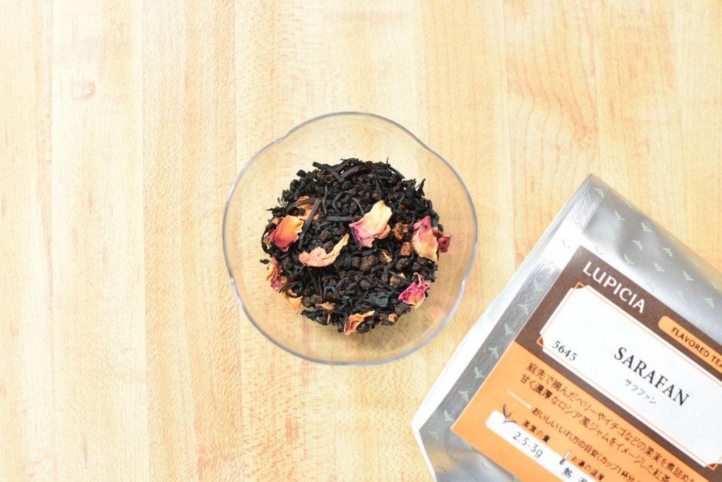 ルピシアの紅茶サラファンの茶葉