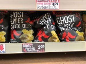 トレーダージョーズ店内に陳列されているゴーストペッパーポテトチップス